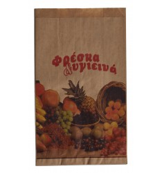 BROWN KRAFT PAPER GROCERY BAGS GENERAL PRINT SIZE 17x31