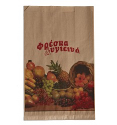 BROWN KRAFT PAPER GROCERY BAGS GENERAL PRINT SIZE 20x34