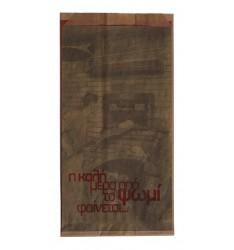 BROWN KRAFT PAPER BAKERY BAGS GENERAL PRINT SIZE 15x31