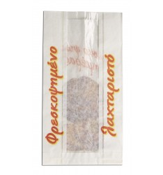 "WINDOW PAPER BREAD BAGS ""EASY PACK"" 20x44"