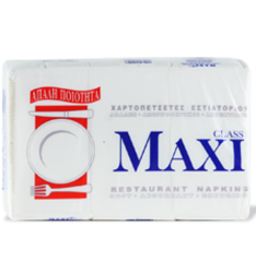 NAPKIN ΜΑΧΙ 24Χ24 SOFT (3750pcs) - FOR RESTAURANT USE