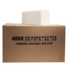 ΧΕΙΡΟΠ.ΖΙΚ-ΖΑΚ/4000τμχΛΕΥΚΗ (ECONOMY)