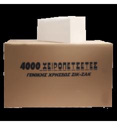 HAND TOWEL ZICK-ZACK/4000pcs WHITE (ECONOMY)