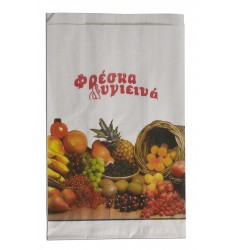 WHITE KRAFT PAPER GROCERY BAGS GENERAL PRINT SIZE 20x34