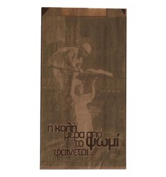 BROWN KRAFT PAPER BAKERY BAGS GENERAL PRINT SIZE 15x31